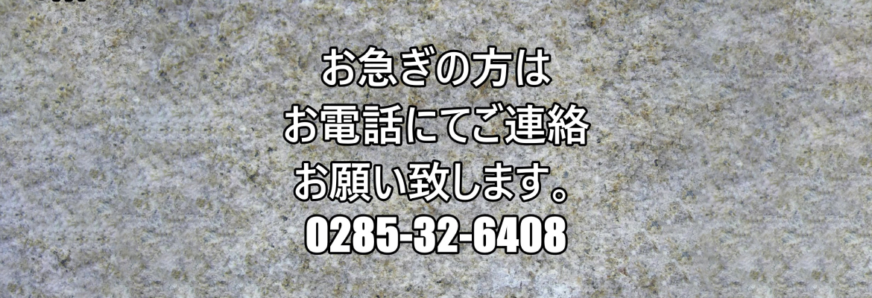 contact-top