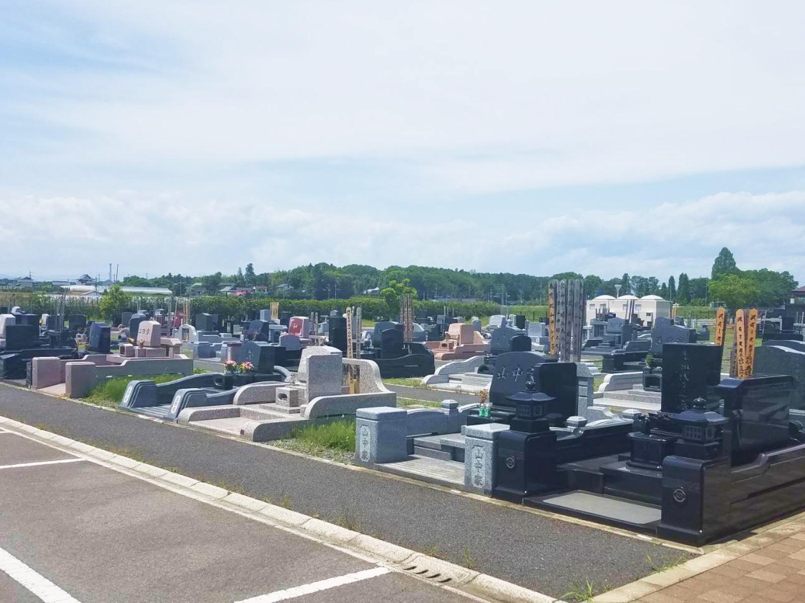 姿川霊園墓地